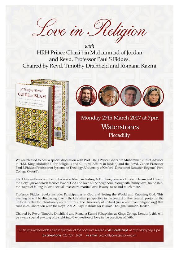 Waterstones book launch poster
